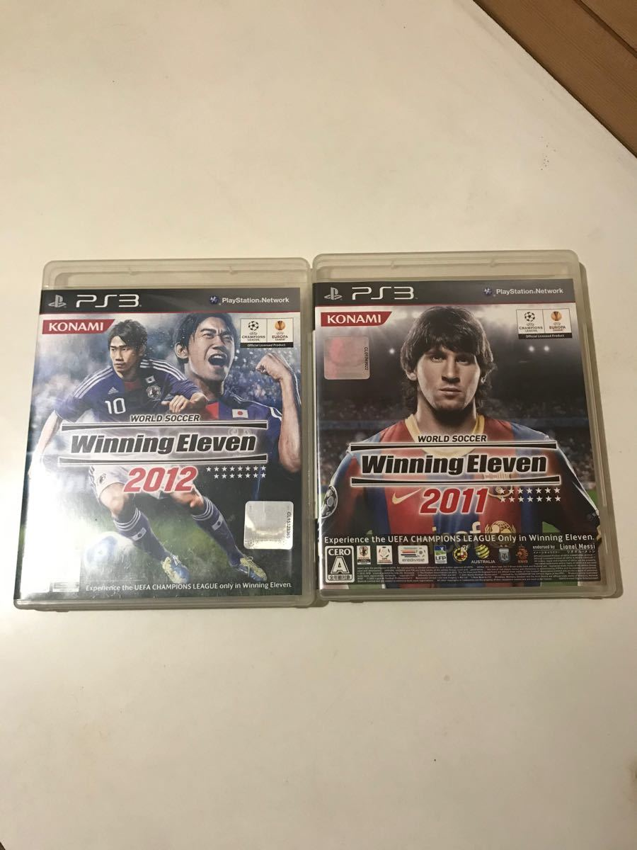 PS3ソフト2枚
