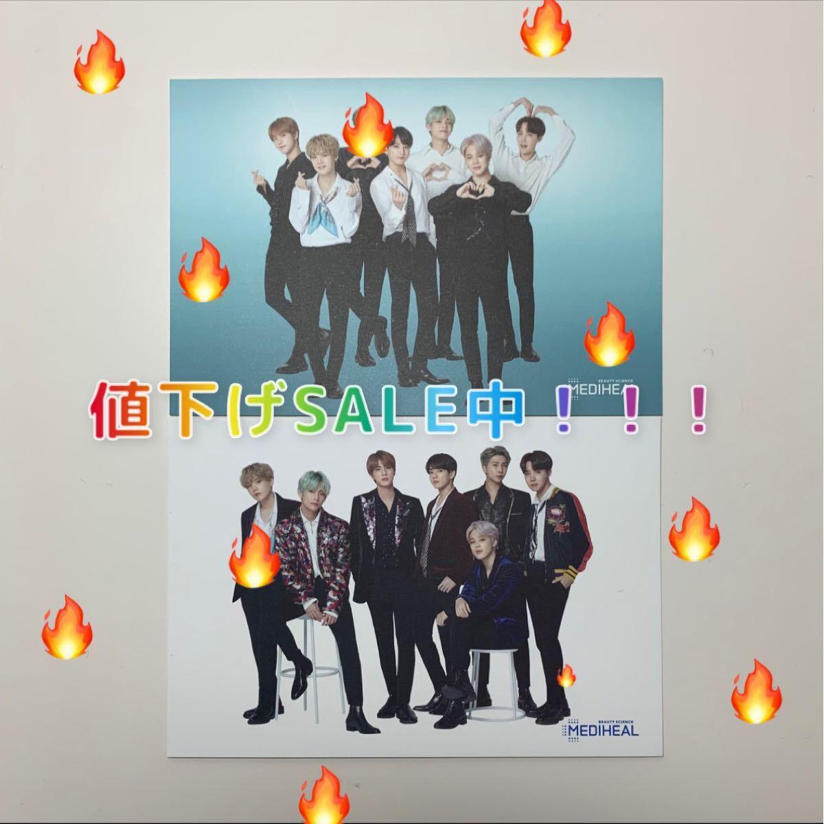 BTS  MEDIHEAL 購入特典 非売品 ポストカード