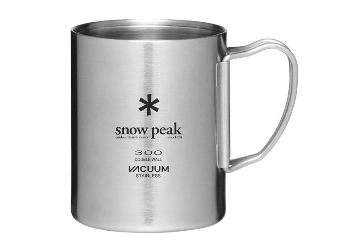 Snow Peak (スノーピーク) ステンレス真空マグ300 MG-213
