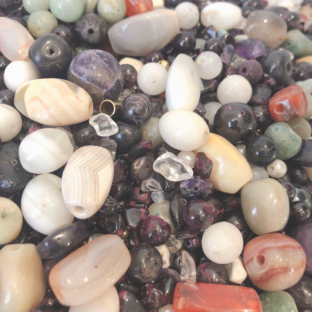 【おまとめ割引】高級天然石 詰め合わせ 4000g ミックス ハンドメイド 資材 パワーストーン カラーストーン 裸クォーツ