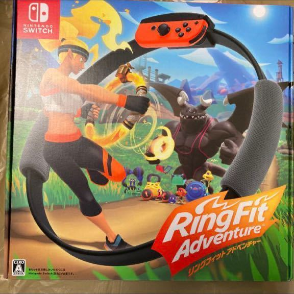 Nintendo Switch リングフィット アドベンチャー 新品