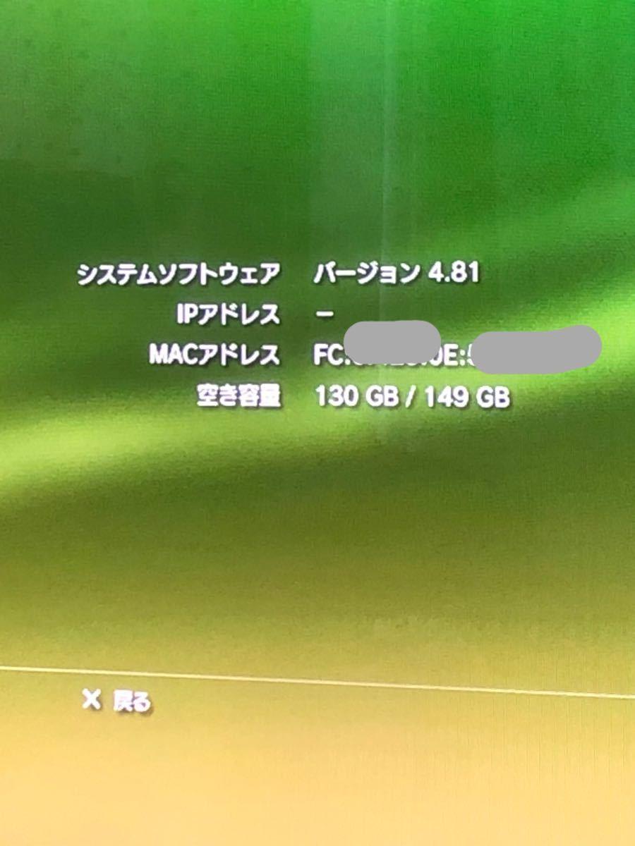 プレイステーション3 【ワイヤレスホリパッド3】付