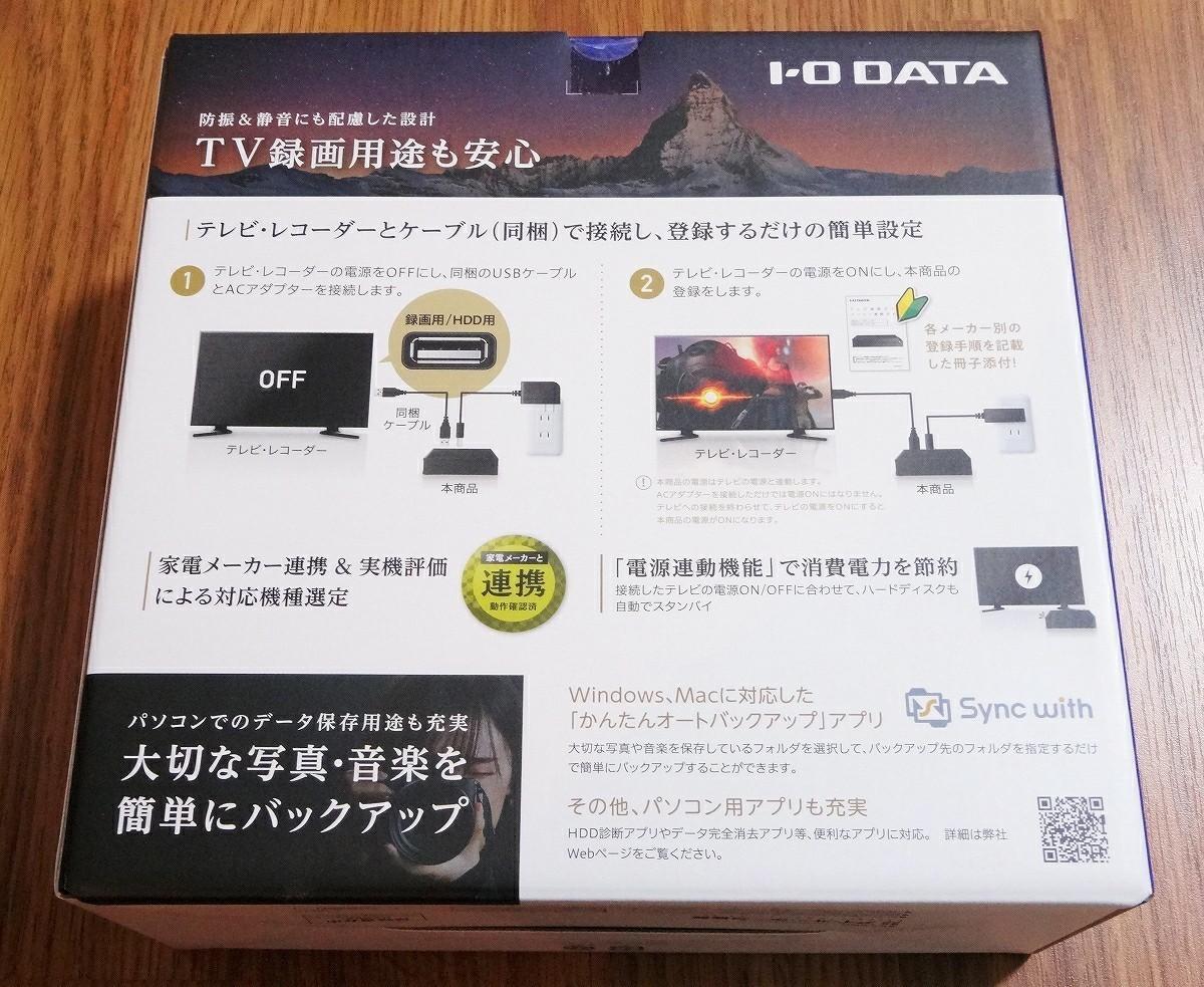 [新品] IODATA(アイ・オー・データ) 4TB 外付けハードディスク HDCZ-UTL4KC