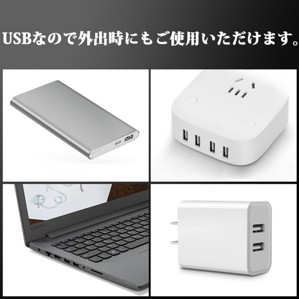 1円~ リチウムイオン充電池 USB 18650 電池4本 おまけ付き 四本同時充電可 マルチ 充電器 モバイルバッテリー_画像4