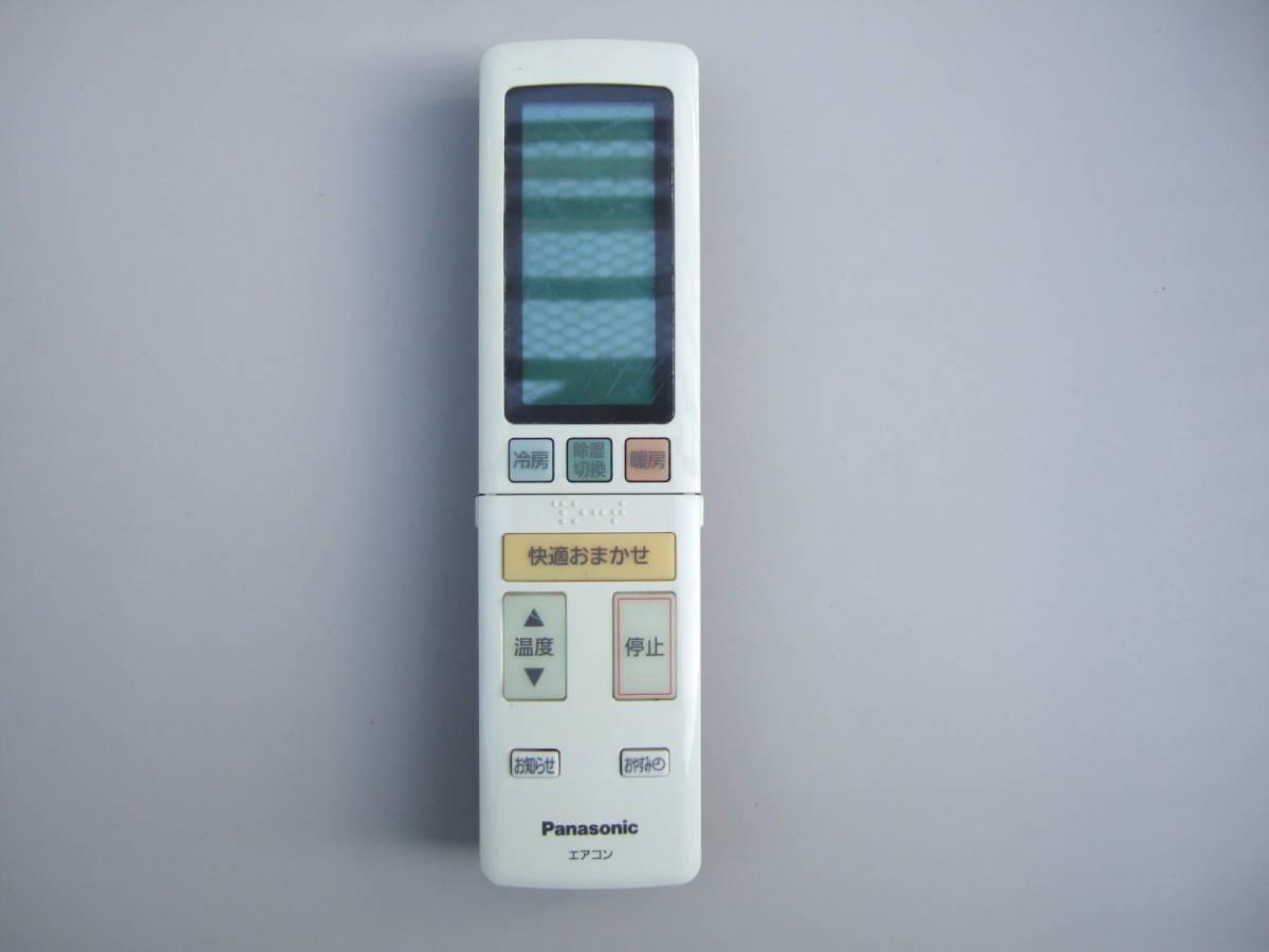 ■送料無料 ■即決 ■動作保証 00302  AKB リモコン Panasonic A75C4655_画像1