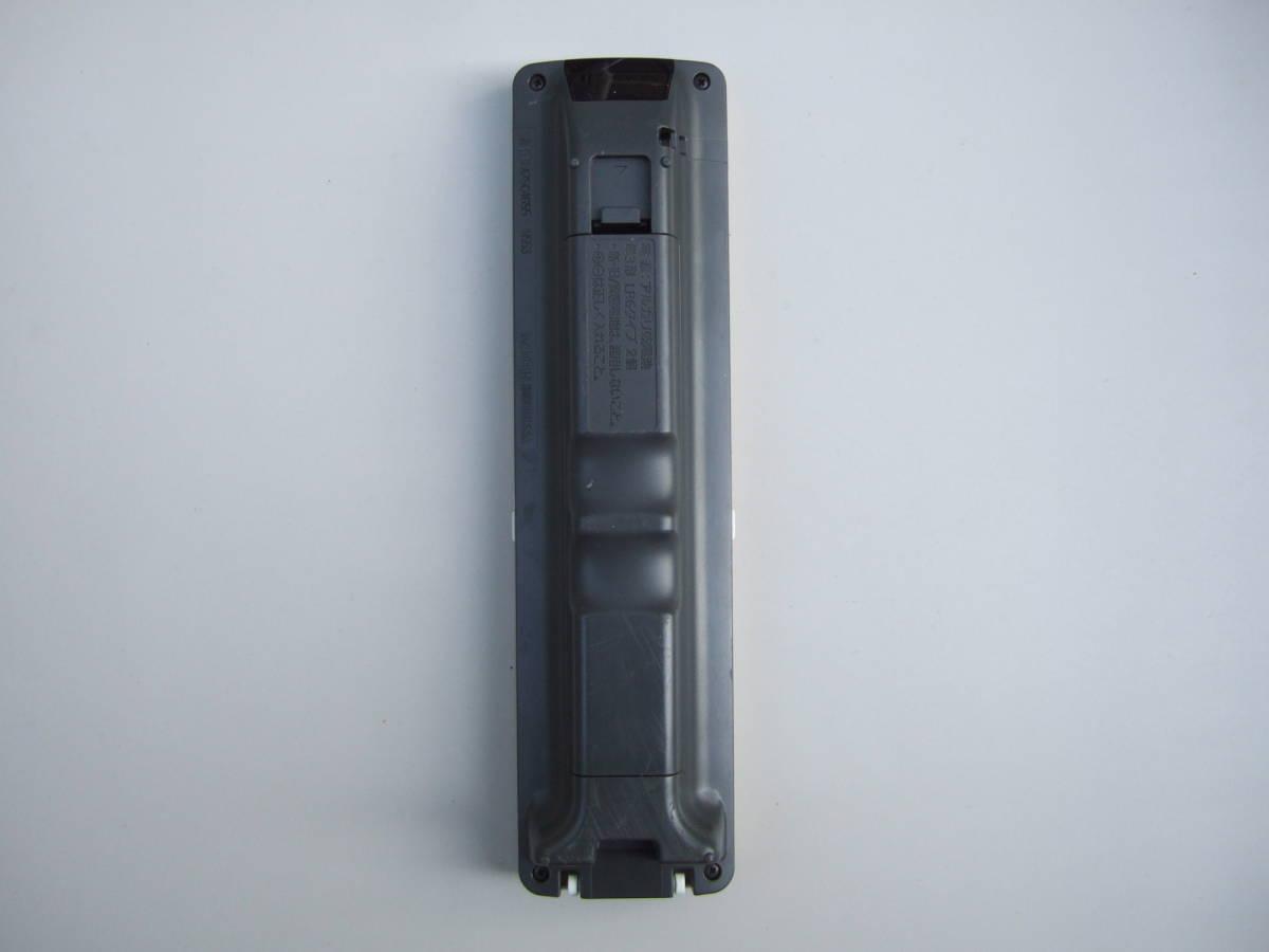 ■送料無料 ■即決 ■動作保証 00302  AKB リモコン Panasonic A75C4655_画像2