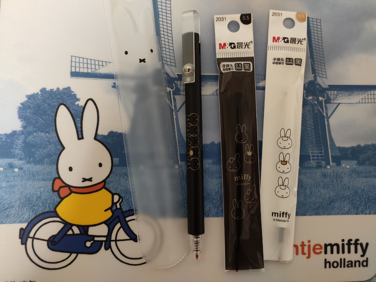 海外限定 ミッフィー 特別記念 黒色 ボールペン1本 と替え芯2本セット