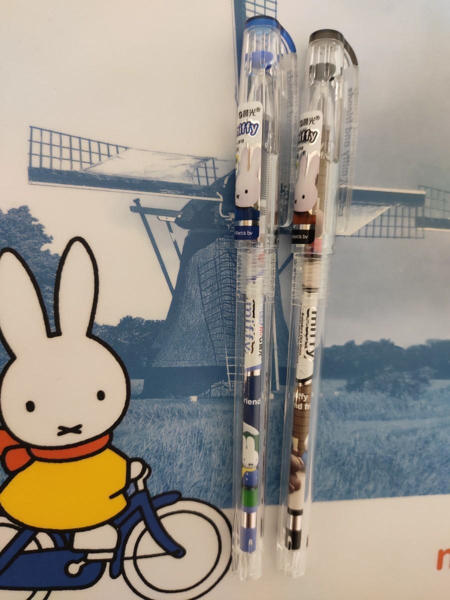 海外限定 ミッフィー ボールペン 2本と替芯8本 セット