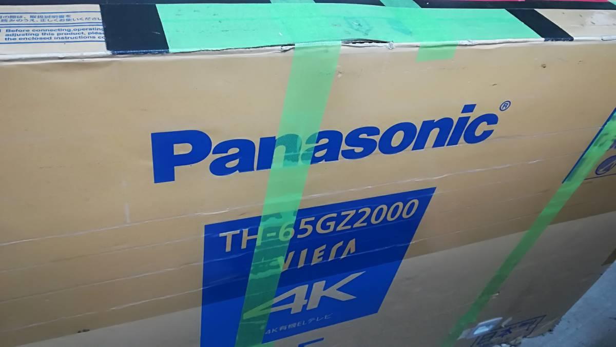 [美品♪]Panasonic パナソニック VIERA TH-65GZ2000 65V型 4K 有機ELテレビ 65インチ 2019年製/動作品☆配送不可/直接引き渡し商品_画像6