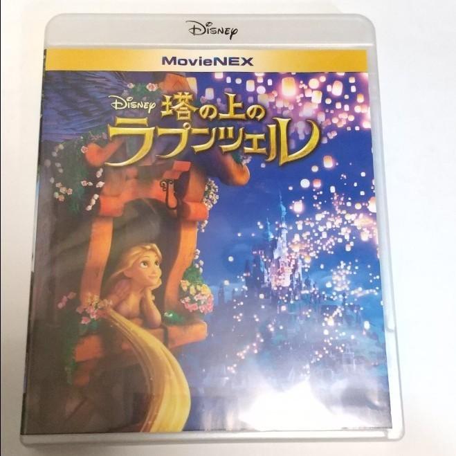 ディズニー 塔の上のラプンツェル MovieNEX('10米)2枚組 Blu-ray+DVD