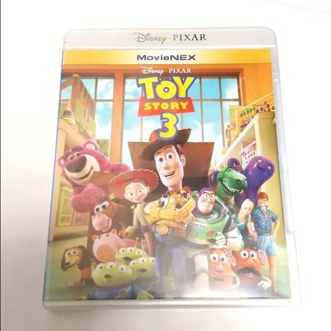 ディズニー ピクサー トイ・ストーリー3 MovieNEX('10米)〈2枚組〉Blu-ray+DVD