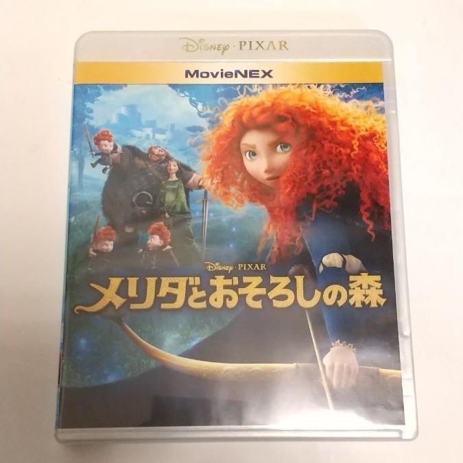 ディズニー ピクサー メリダとおそろしの森 MovieNEX('12米)2枚組 Blu-ray+DVDセット