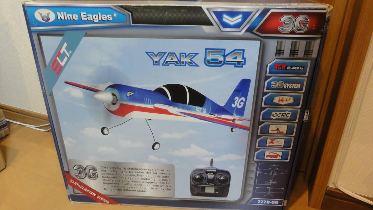 希少 モード1! 飛行重量100g未満! ナインイーグルスNineEagles YAK54 RTF3軸ジャイロ超小型超軽量アクロ機 飛行機 室内機RTFセット未飛行_画像2