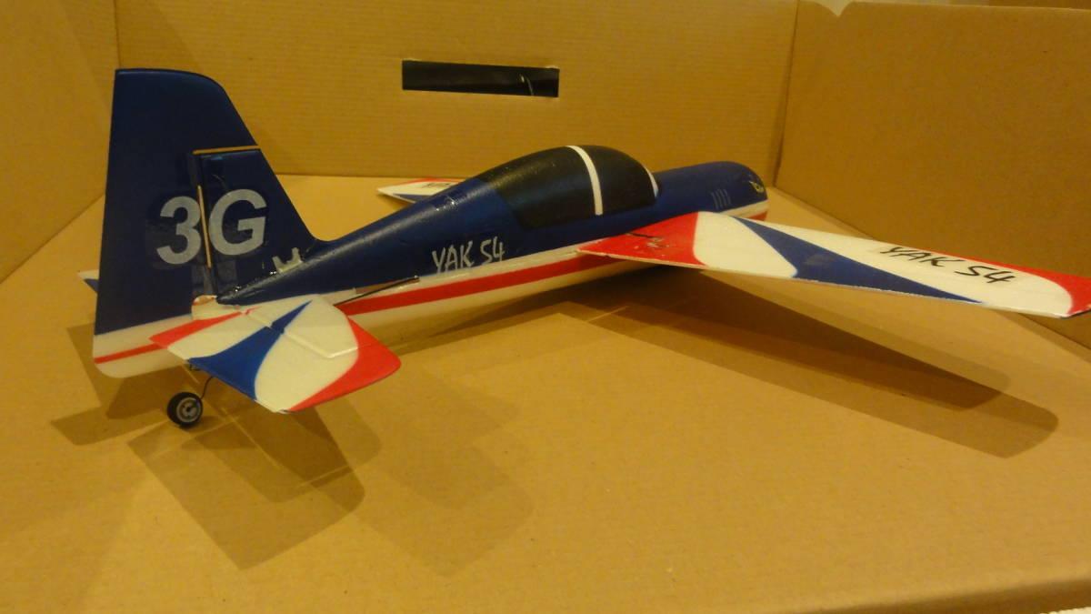 希少 モード1! 飛行重量100g未満! ナインイーグルスNineEagles YAK54 RTF3軸ジャイロ超小型超軽量アクロ機 飛行機 室内機RTFセット未飛行_画像4