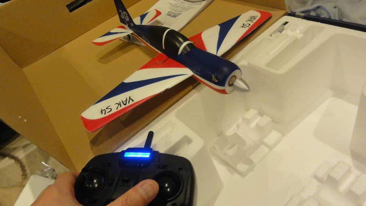 希少 モード1! 飛行重量100g未満! ナインイーグルスNineEagles YAK54 RTF3軸ジャイロ超小型超軽量アクロ機 飛行機 室内機RTFセット未飛行_画像10