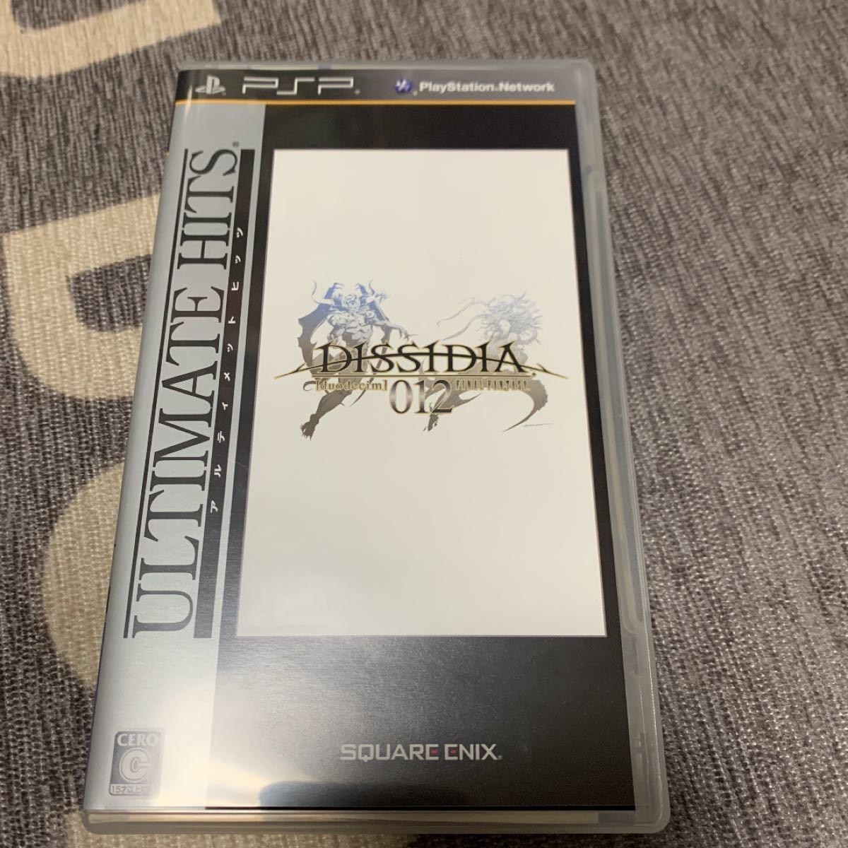 【PSP】 ディシディア デュオデシム ファイナルファンタジー [アルティメット ヒッツ]