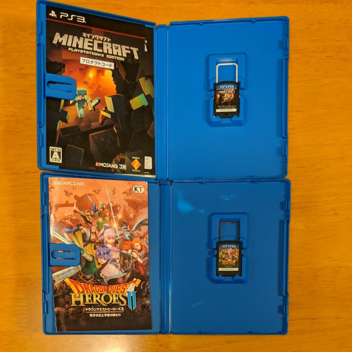 PS Vita  VITA ソフト ドラゴンクエストヒーローズII 双子の王と予言の終わり マインクラフト