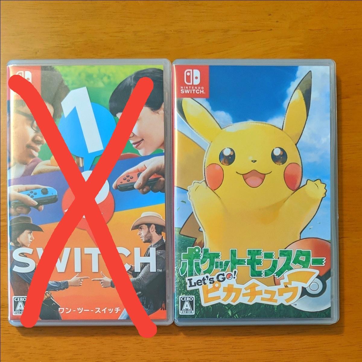 ニンテンドー ポケットモンスター Let'sGO! ピカチュウ ソフト  Switch  ポケモン