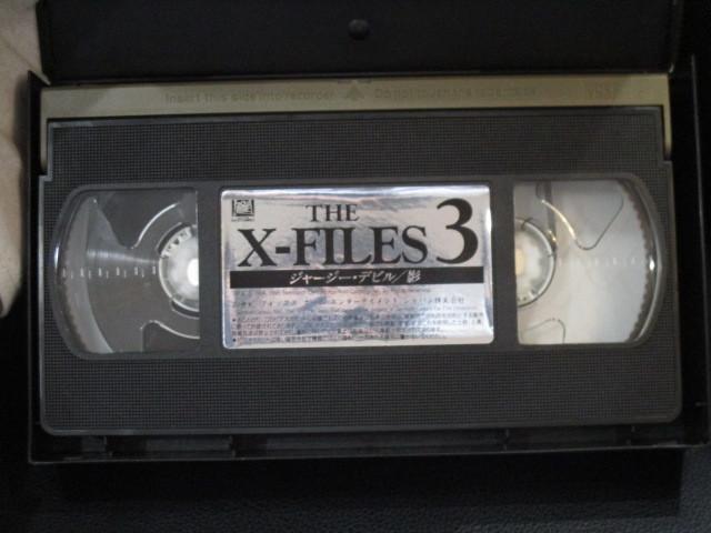 THE X-FILES 3 ビデオカセット VHS 1円スタート 定形外510円~ ゆうパック60サイズ 同梱対応可能_画像6