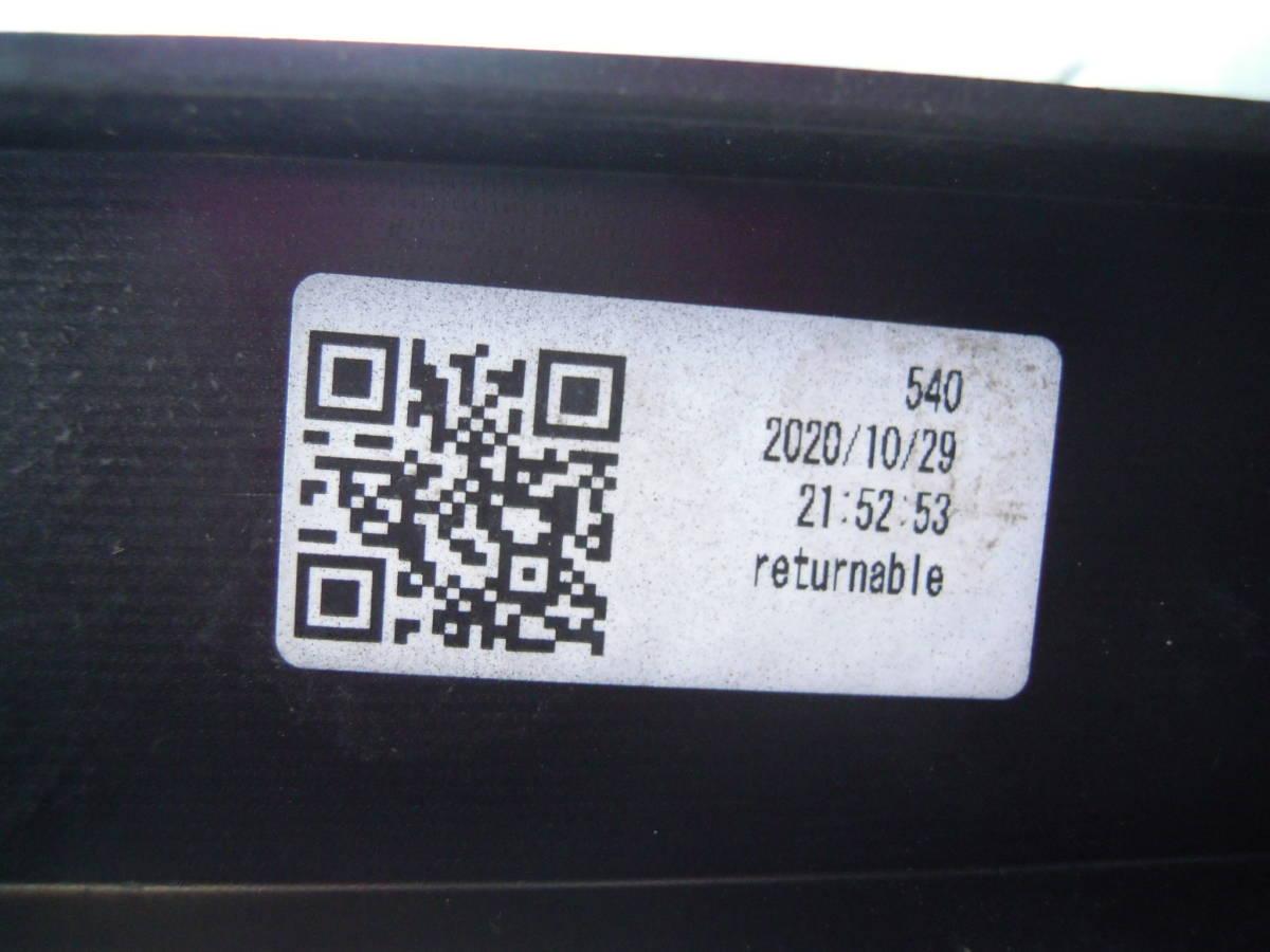 N ライズ RIZE A200A/A210A フロントバンパー 52119-B1410_画像4