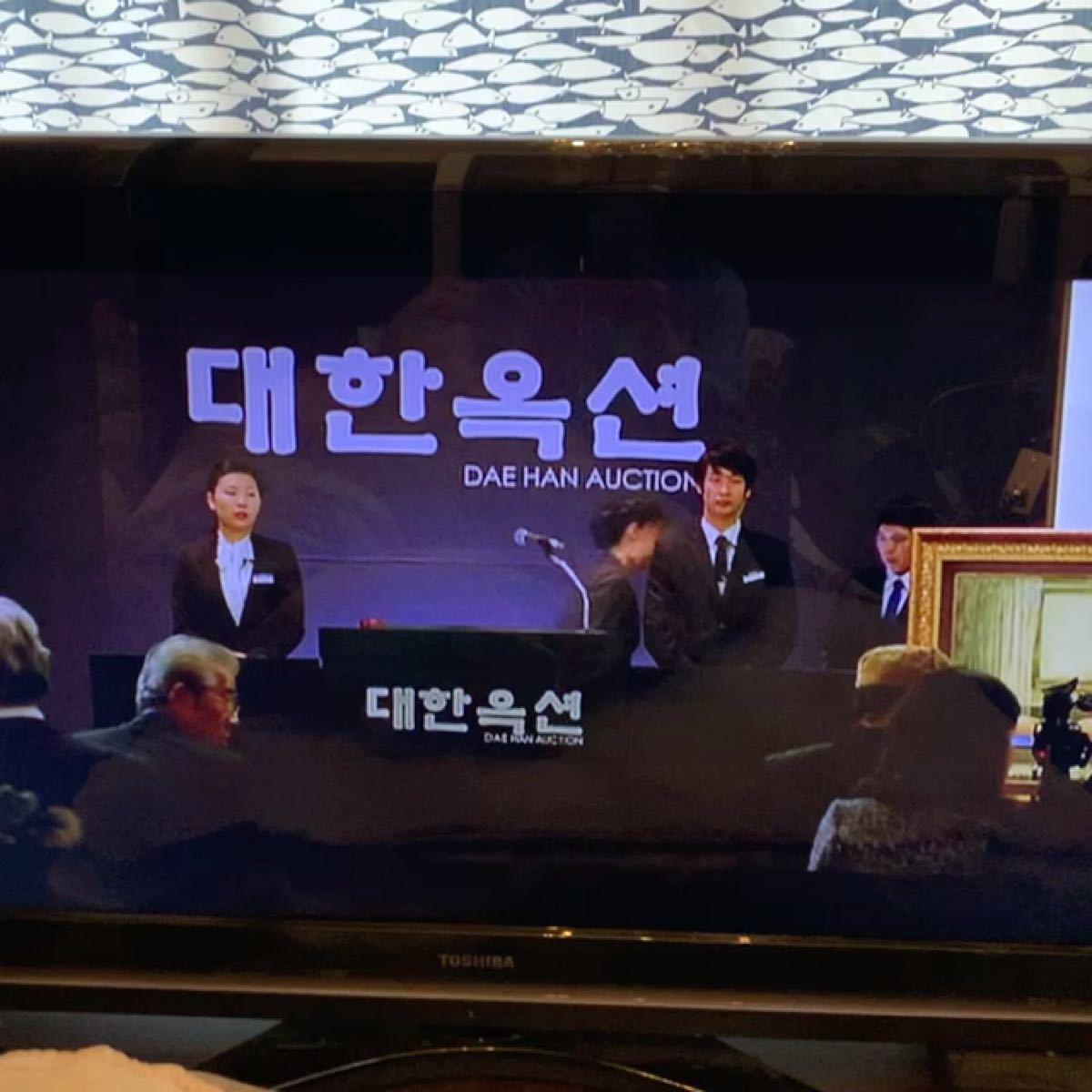 韓国映画仁洞寺スキャンダル