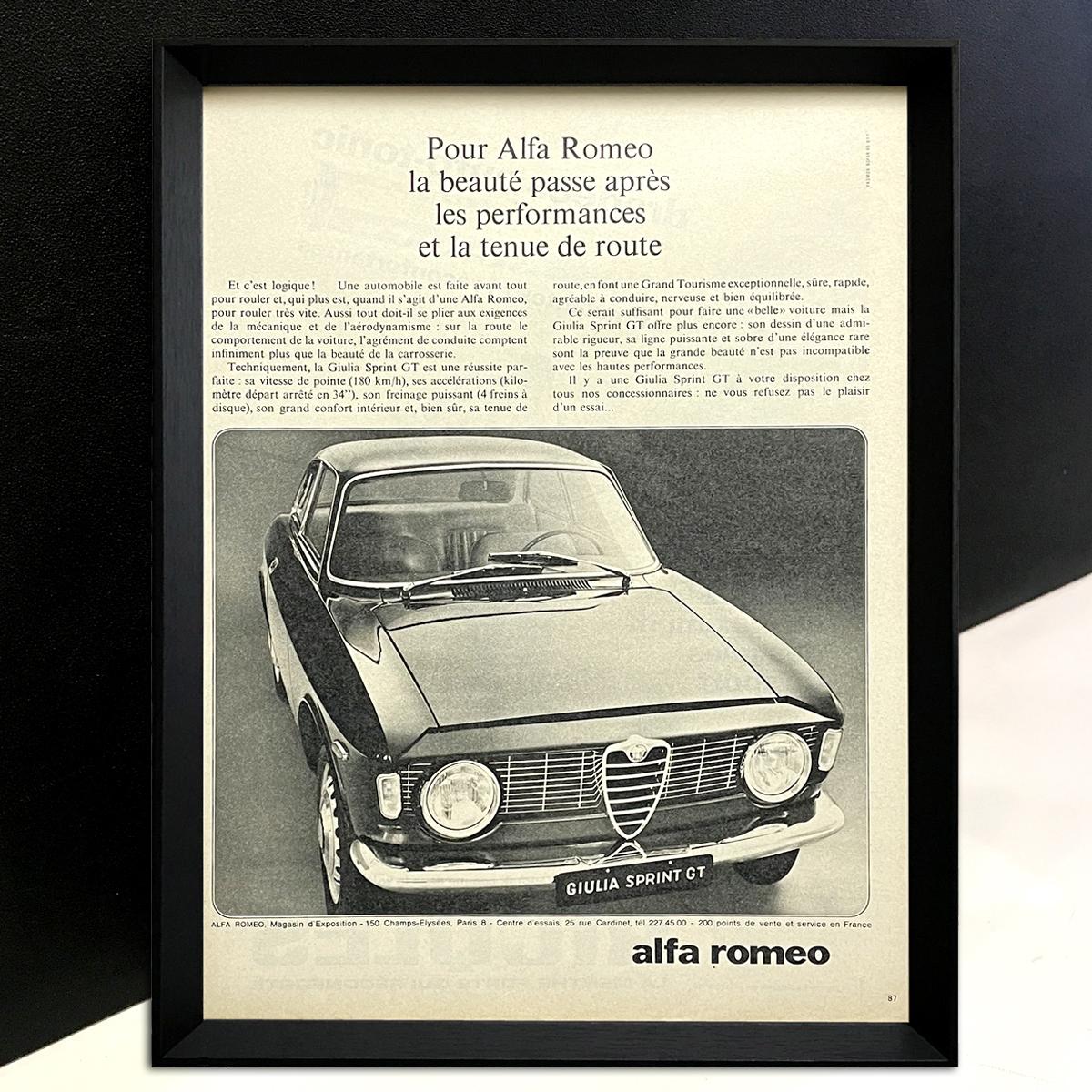 アルファロメオ ジュリア スプリント 1960年代 フランス ビンテージ 雑誌 広告 ポスター 額付 アートフレーム #b538