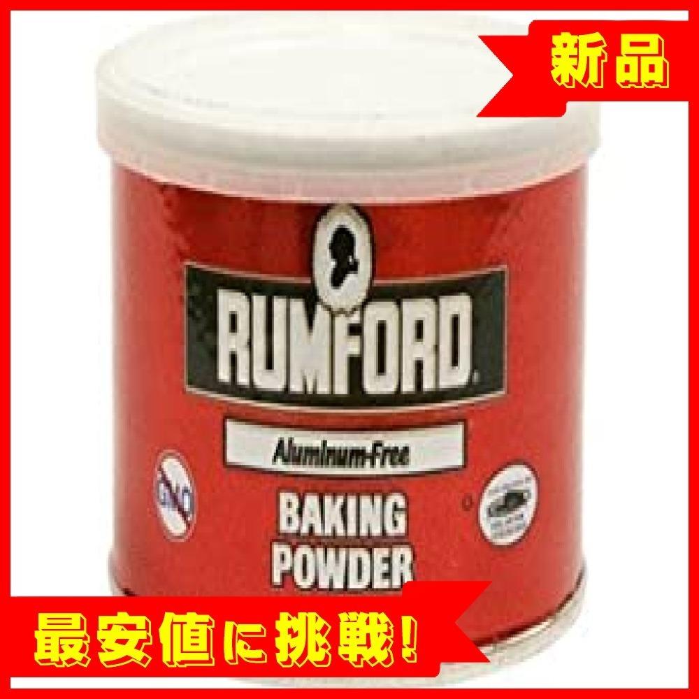 ラムフォード ベーキングパウダー アルミニウムフリー 113g 5個セット_画像1