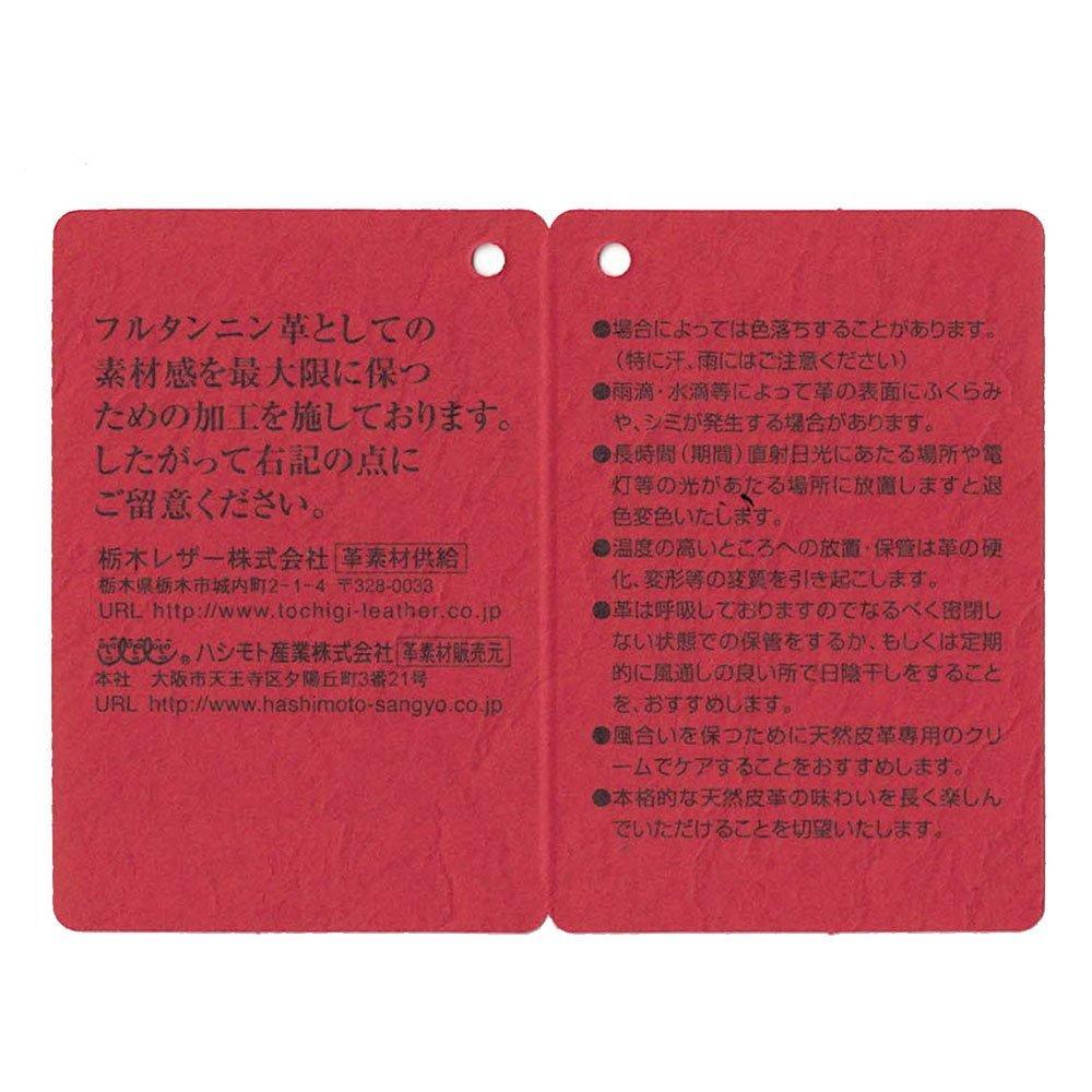 ●新品●栃木レザー SOTO ガストーチカバー レッドブラウン 本革 新富士バーナー