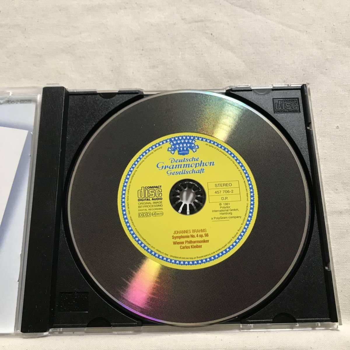 クライバー / ブラームス:交響曲 第4番 / ウィーン・フィル●DG 独盤 オリジナルス _画像3