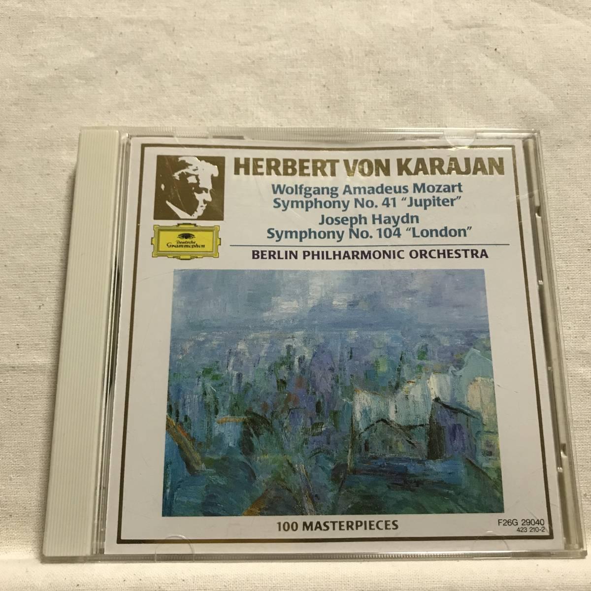 カラヤン / モーツァルト:交響曲 第41番《ジュピター》&ハイドン:交響曲 第104番《ロンドン》●DG 国内 _画像1