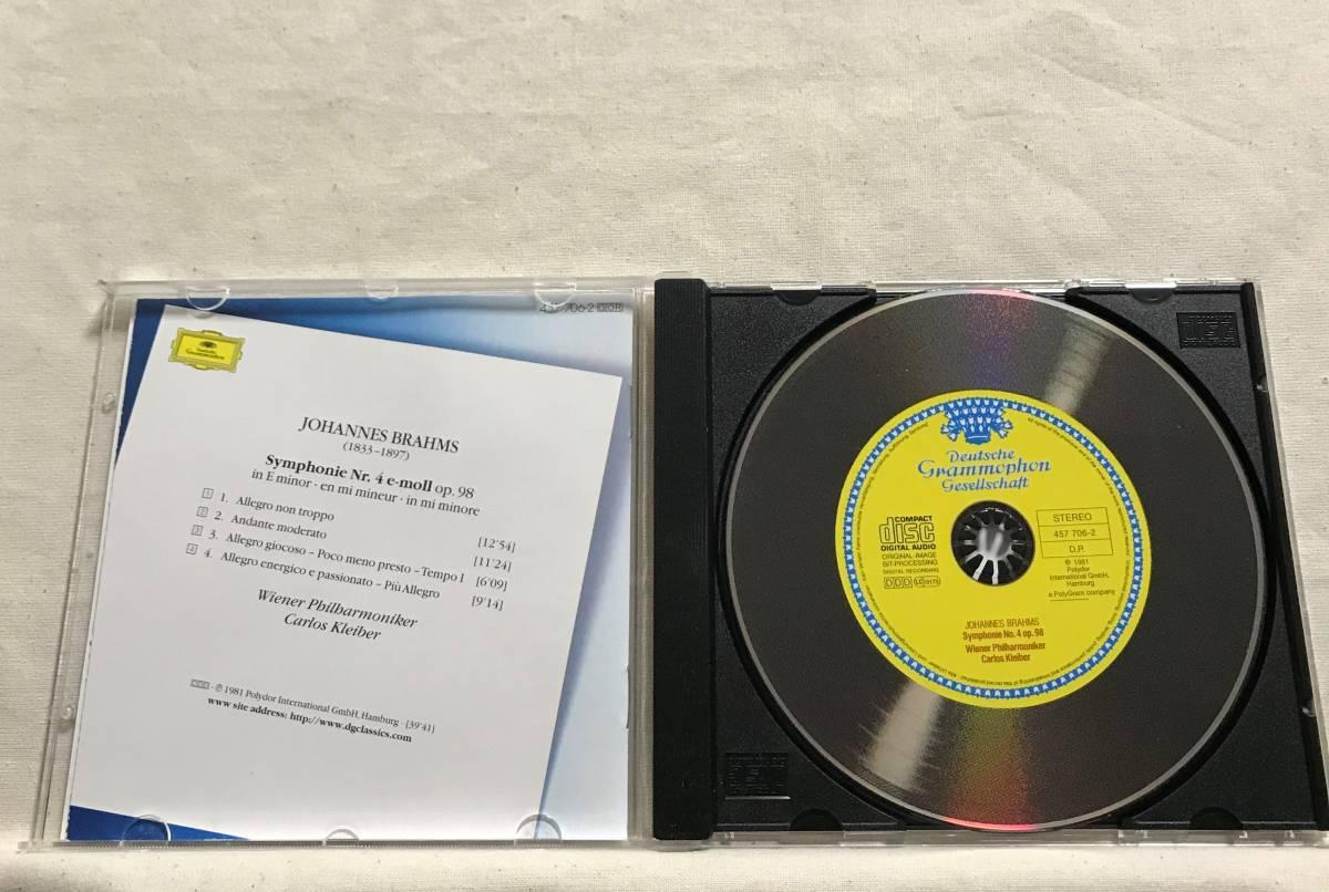 クライバー / ブラームス:交響曲 第4番 / ウィーン・フィル●DG 独盤 オリジナルス _画像4
