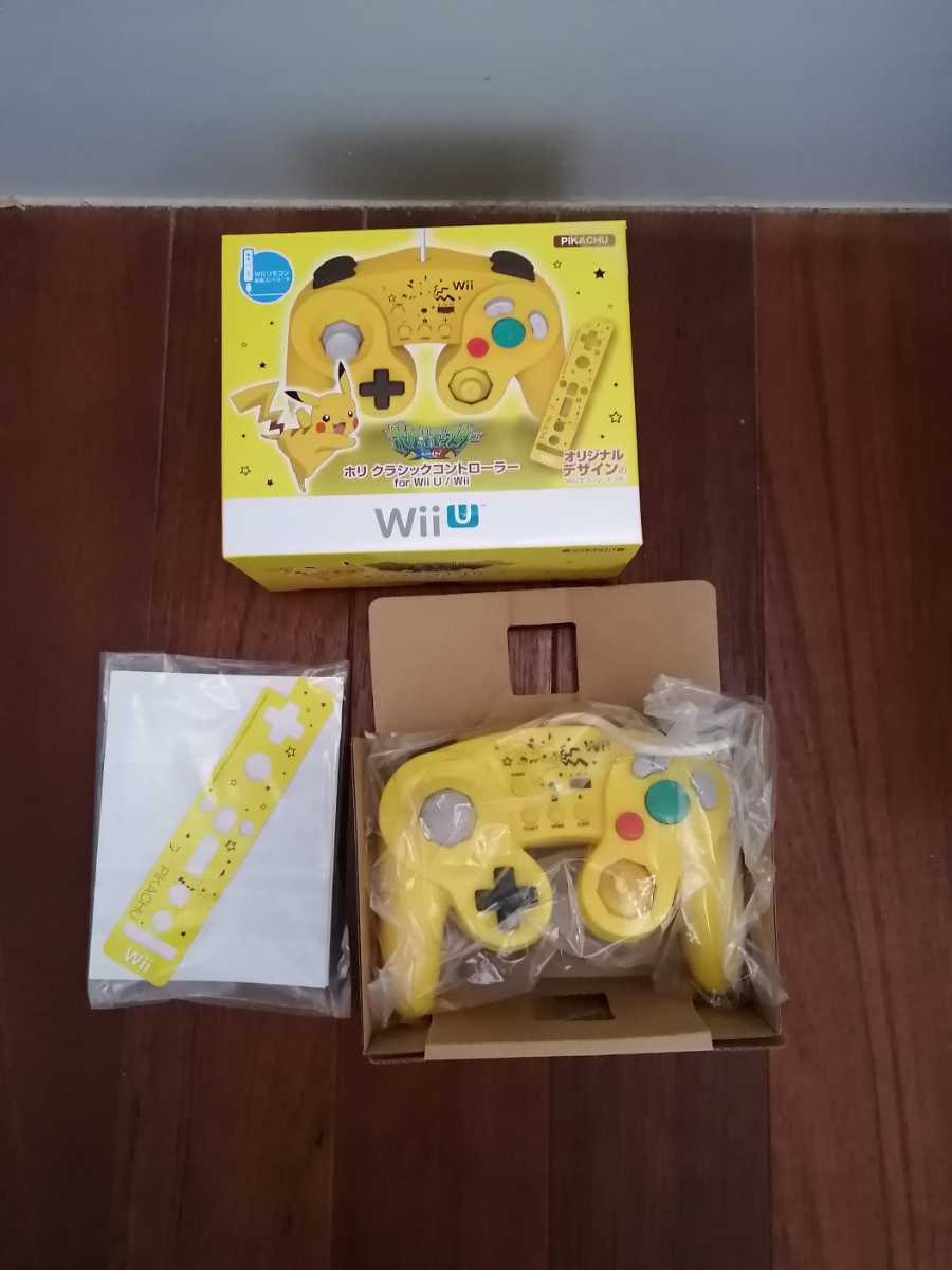 即決 Wii WiiU クラシック コントローラー ピカチュウ ポケモン スマブラ 動作品 _画像2