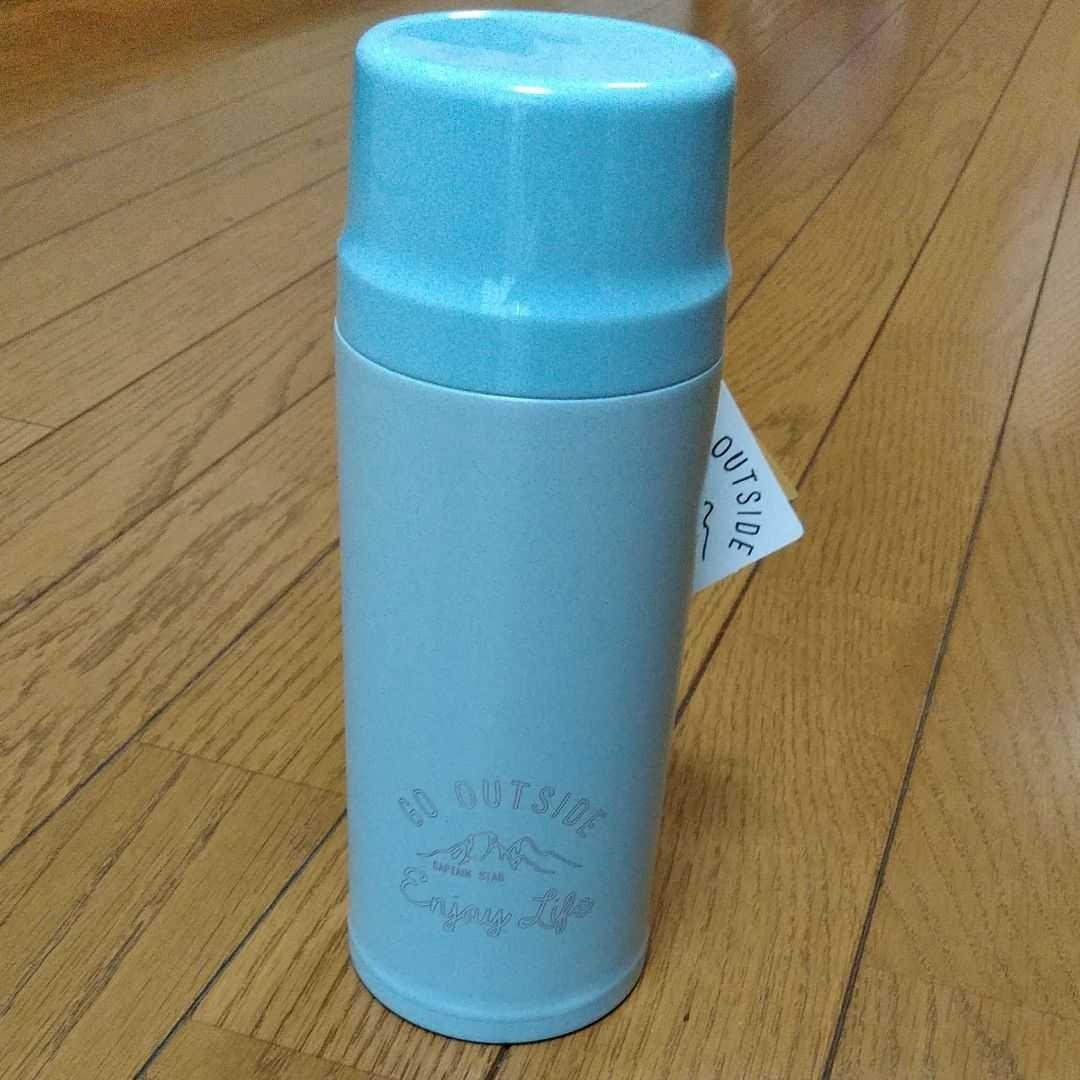 水筒 モンテ 2WAY ステンレスボトル600