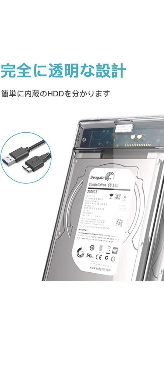 USB3.0外付けポータブルHDD320GB(HDD HGST)