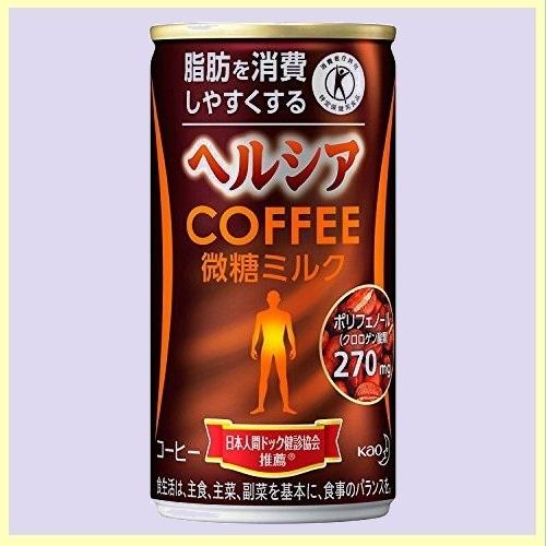 ☆★おススメ★☆新品☆未使用★ ヘルシア [トクホ] T-4Q 微糖ミルク 185g×30本 コ-ヒ-_画像1