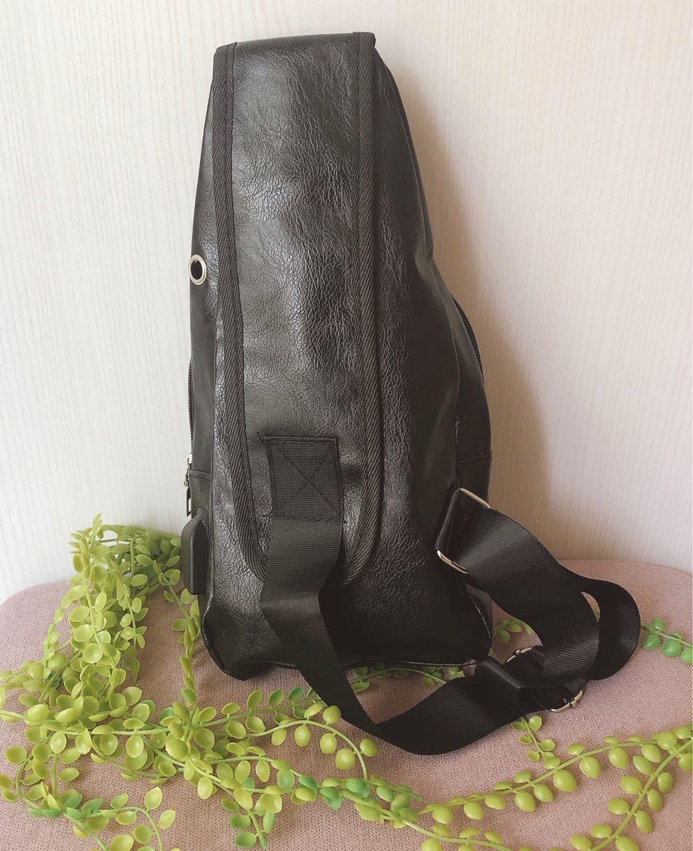 ボディバッグ ワンショルダー 大容量 斜めがけバッグ メンズバッグ ショルダーバッグ 黒 多機能 防水 軽量 おしゃれ 充電 新品