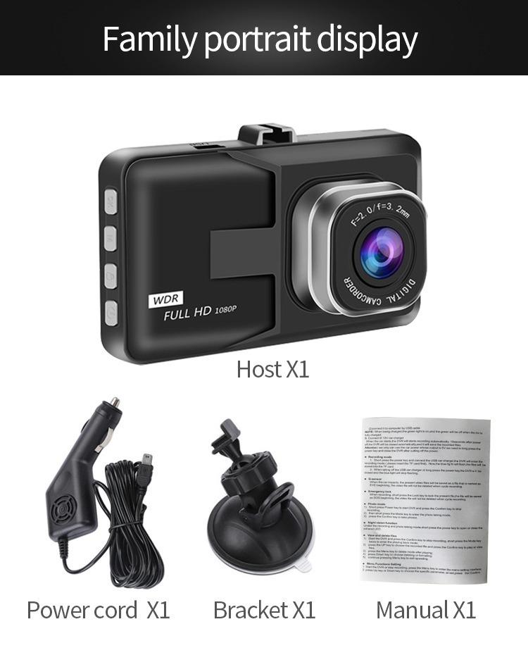 【激安特価】 運転対策 ダッシュカメラ HD 1080P 車運転 レコーダー 車両カメラ ドライブレコーダー ドライブカメラ カメラ_画像8