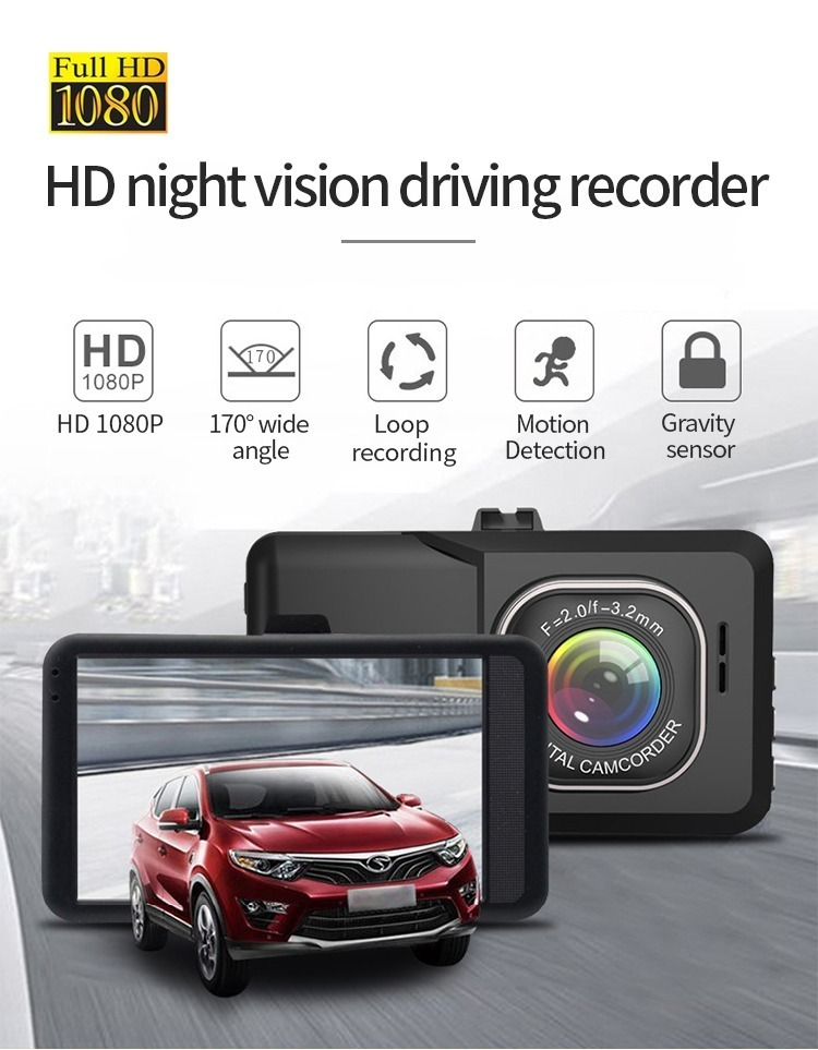 【激安特価】 運転対策 ダッシュカメラ HD 1080P 車運転 レコーダー 車両カメラ ドライブレコーダー ドライブカメラ カメラ_画像7