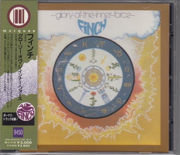 【YES系熱情派】FINCH / GLORY OF THE INNER FORCE(国内盤CD)_画像1