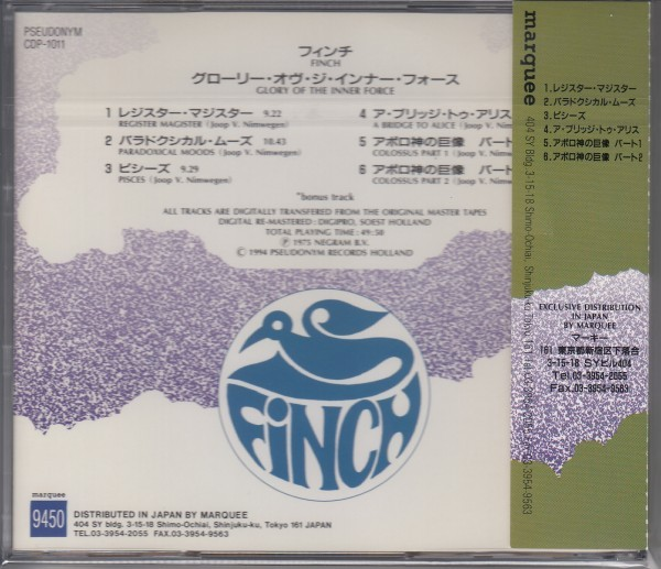 【YES系熱情派】FINCH / GLORY OF THE INNER FORCE(国内盤CD)_画像2