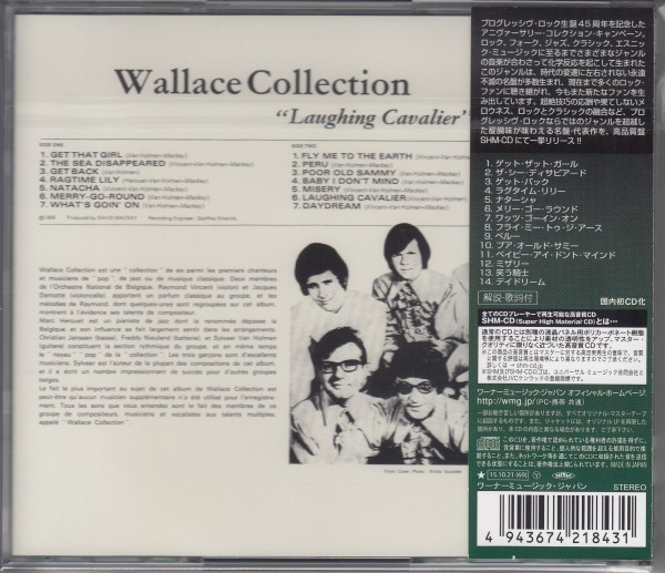 WALLACE COLLECTION / 笑う騎士(国内盤CD)_画像2