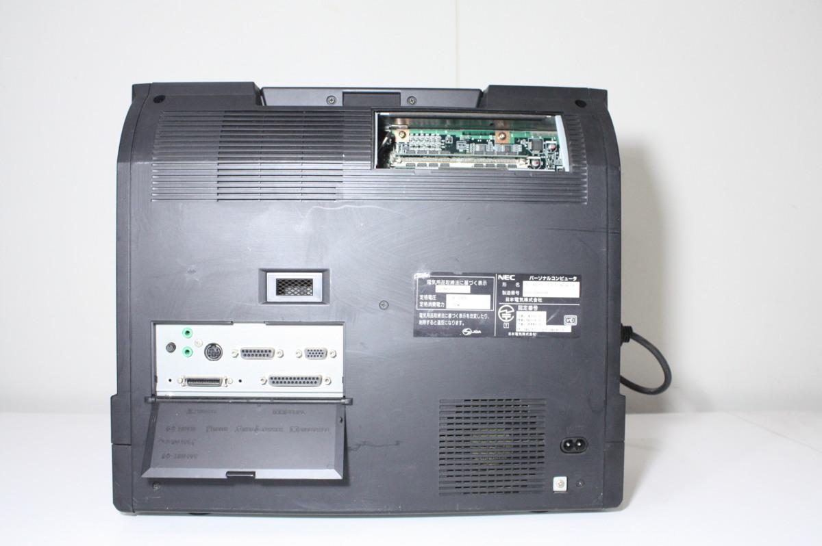 F1600【中古】NEC PC-9821Cr13/T model A 現状品パーツ取用_画像8