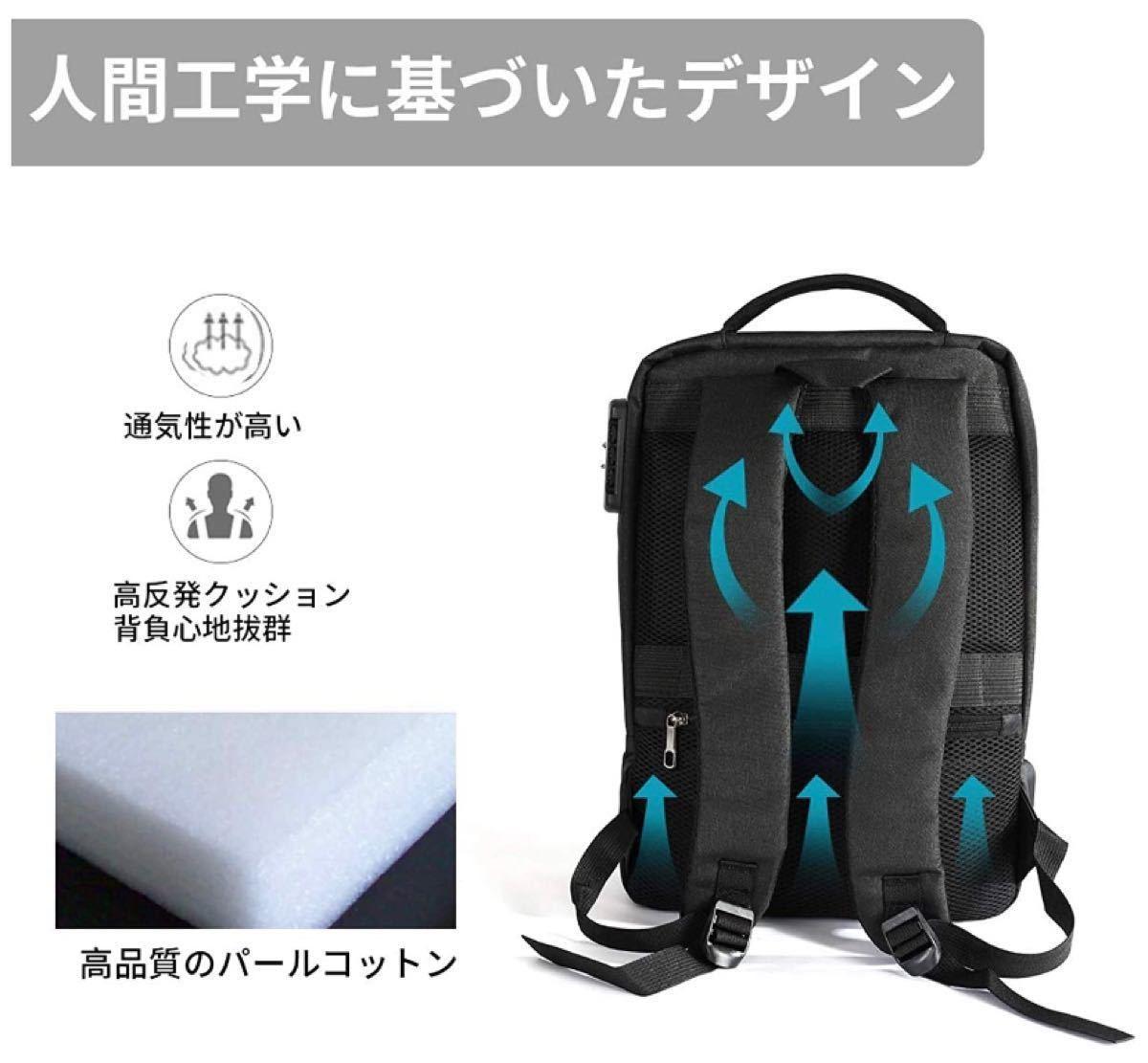 リュック メンズ ビジネスリュック 大容量 バックパック 防水 2way 多機能 通学 軽量 USB充電ポート