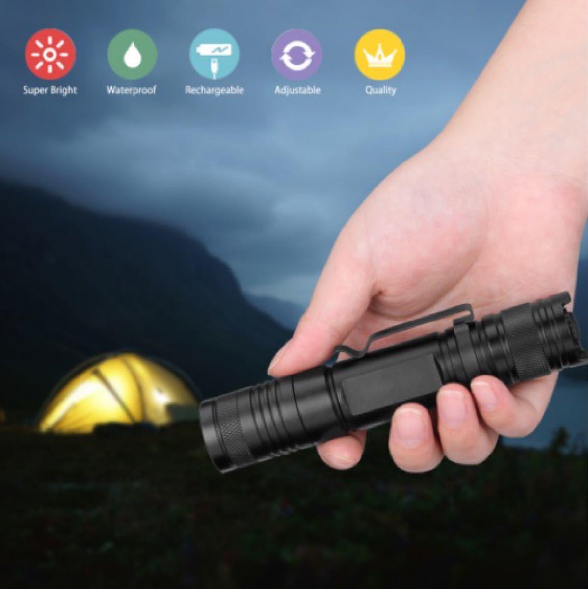 ★USBケーブル付き懐中電灯 led USB充電式 強力XML-T6 防水IPX4
