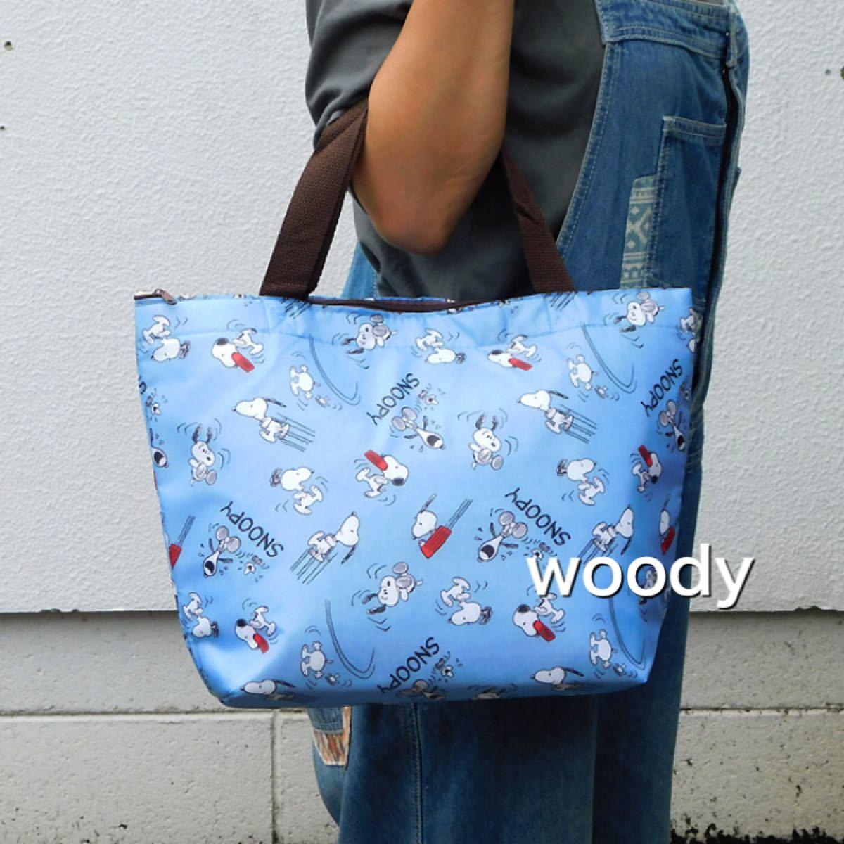 スヌーピー 保冷温 トートバッグ 保冷バッグ レジバッグ レディース クーラーバッグ エコバッグ レジャー 花見 青 ブルー