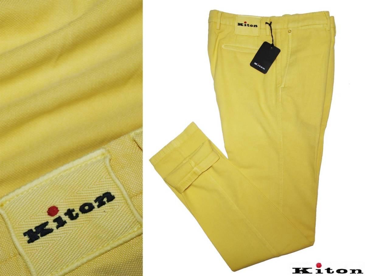 ●12万◆Kiton キートン【リネン イエロー】手縫い スラックス◆ストレッチ パンツ◇50