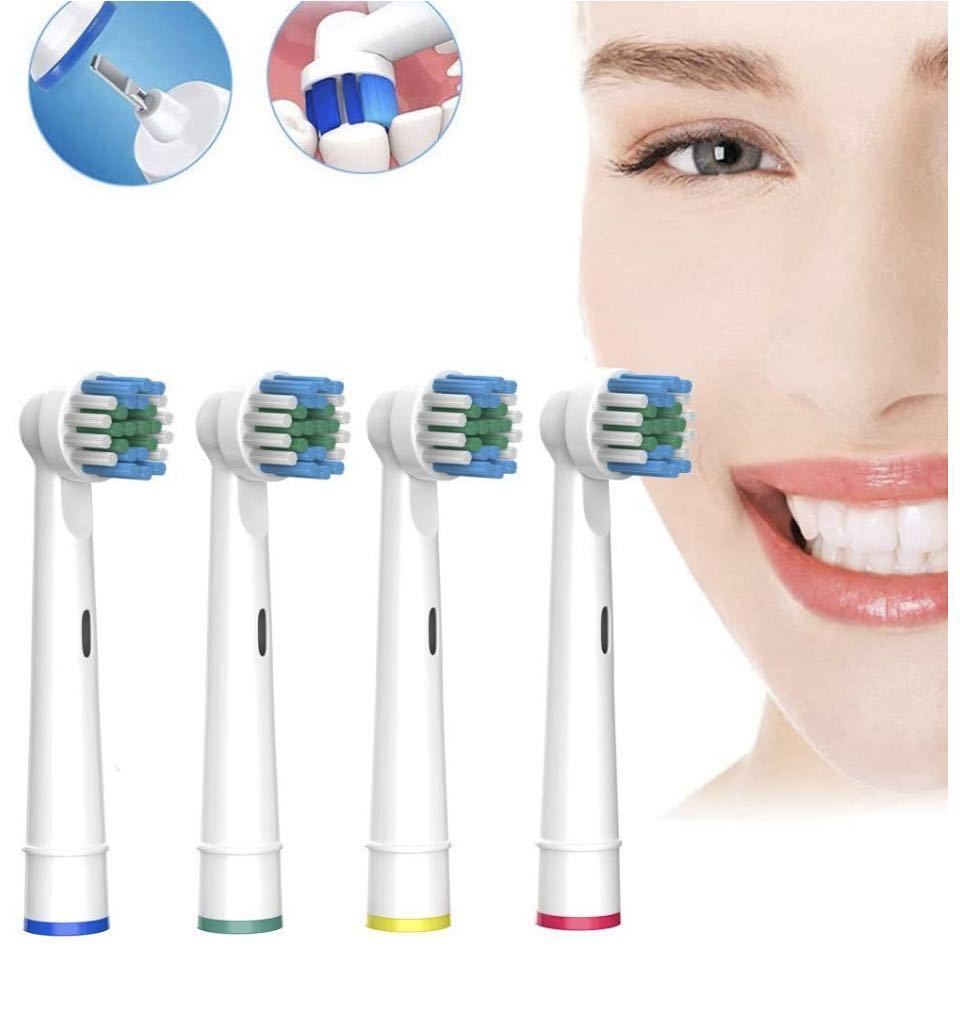 電動歯ブラシ交換ヘッド Oral-Bブラウン歯ブラシと互換 オーラルB 替えブラシ 4本