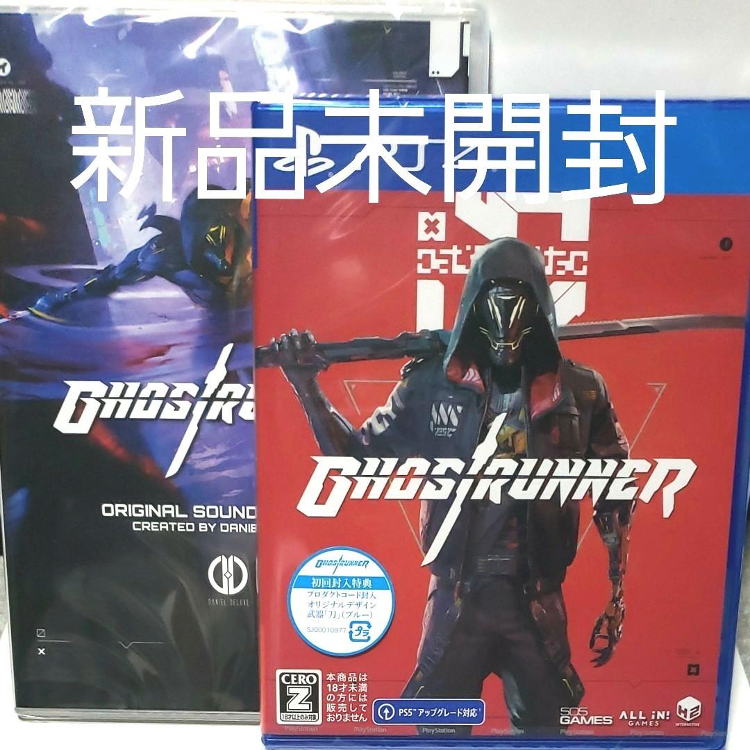 【PS4】 ゴーストランナー 購入特典付き