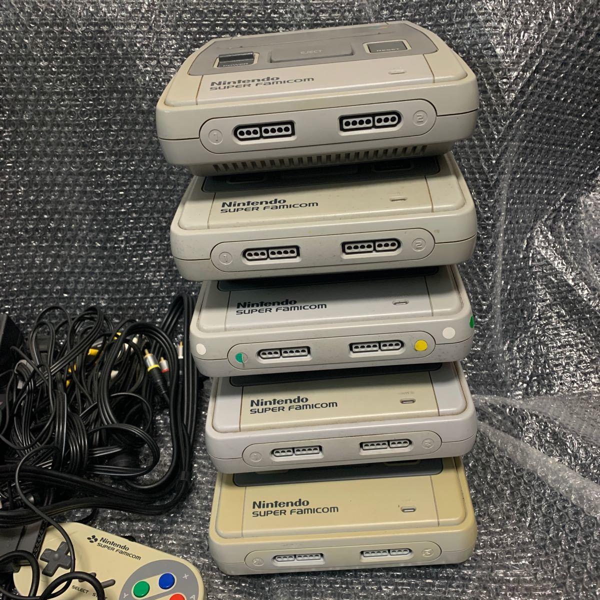 任天堂 ニンテンドー スーパーファミコン 本体 まとめ売り ジャンク扱い  Nintendo 値下げ品