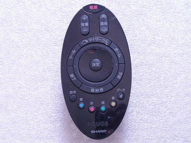 20F5 【高画質!録画!送料安!消費税無!】 20V型 地上/BS/CSデジタル液晶テレビ SHARP フリースタイルAQUOS LC-20F5 【訳有品】_【ご参考】リモコンは有料になります。